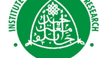 SAMPEA 20-T: FG approved release of PBR Cowpea developed by scientists at IAR, ABU Zaria 5