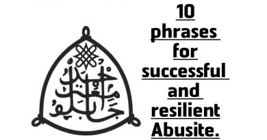 10 phrases Abusites can use to become more successful and resilient 5