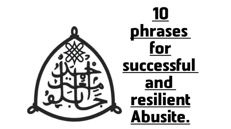 10 phrases Abusites can use to become more successful and resilient 8