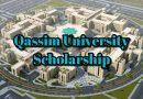 Qassim University Scholarship 2020: Study in Qassim, Saudi Arabia [Fully-Funded]