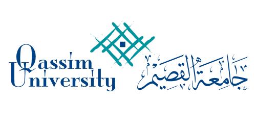 Qassim-University-logo