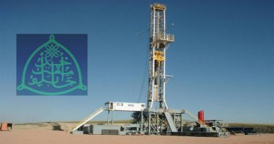 ABU Zaria to become a leading Oil And Gas Exploration Research And Training Hub 5
