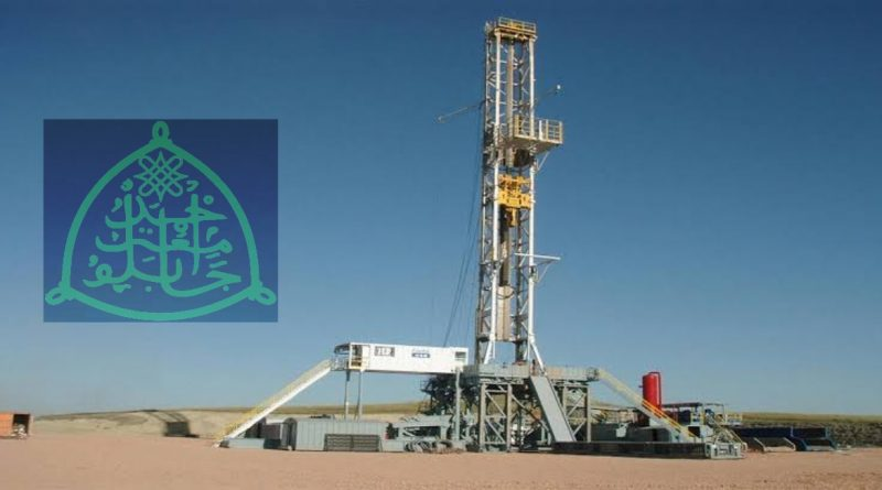 ABU Zaria to become a leading Oil And Gas Exploration Research And Training Hub 9