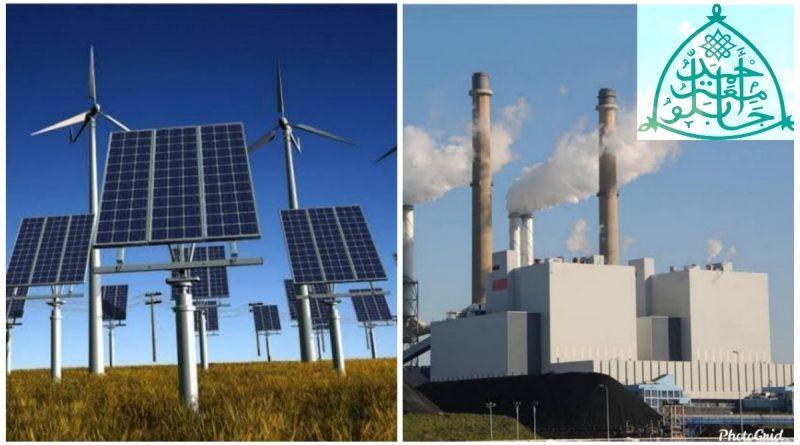 ABU Zaria to establish bioethanol factory and solar power plant 4