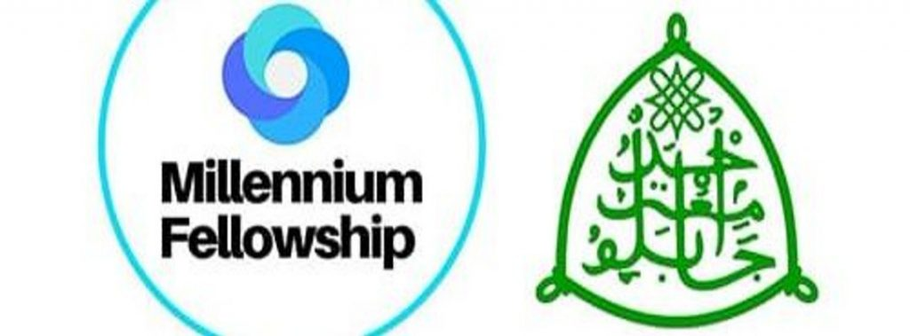 ABU Students selected for United Nations Academic Impact and MCN Fellowship